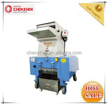 Waste Plastic Crusher Machine for Sale