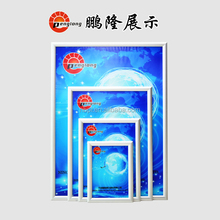 A0 A1 A2 A3 A4 Aluminum photo frame