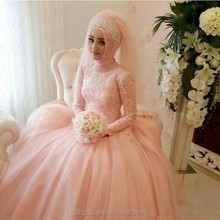 DL-344 Charming Ball Gown Bridal Long Sleeves Lace High Neck Beaded colorful muslim wedding dress