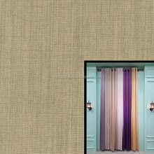 China Cheap Polyester Waterproof Curtains