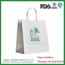 advertising shopping bag, paper handle bag, kraft paper bag with handles/Wedding dress shopping bag 2015