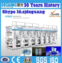 Small gravure printing machine and used plastic film bag rotogravure printing machine price