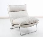 Cadeira do lazer