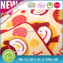 Alibaba china professional wool baby blanket