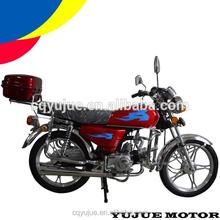 CHINA Moped Motorcycle 70cc Cheap classic