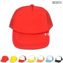 Wholesale Cotton Plain Color Blank Children Mesh Hat Kids Trucker Cap