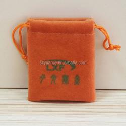 souvenir pouch, watch pouch , gift pouch