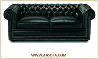 leather sofa set furniture philippines 7 seater sectional sofa foldable sofa