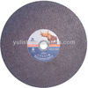 resin diamond cutting wheel for stainless steel/metal/marble