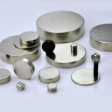 Different types of magnetic materials