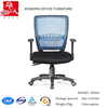Office Chair with Mesh Back and Black Leatherette Seat