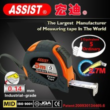 High quality promotional measure tape two stops 3m 5m 7.5m 8m freeman tape measure