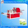 Small Machine to Customize Napkin , High Quality Napkin Paper Embossing Machine