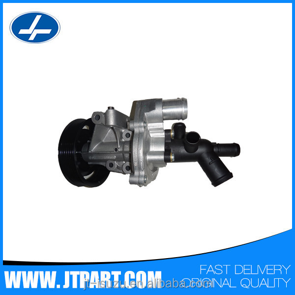 water pump assembly2U1Q 8A558BB (2).jpg