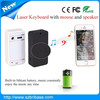 Wireless mini laser projector keyboard/Speaker/Mouse virtual laser keyboard for tablet pc and android phone