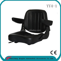 Universal tractor seat with slide tracks for Kubota Ford tractor spare parts(YY4-1)
