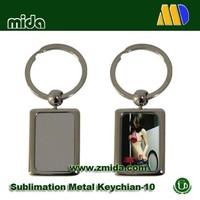2015 New fashion custom sublimation blank metal keychains