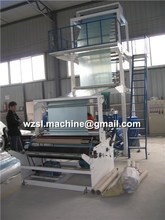 2015 Hot Sale hdpe ldpe plastic film blowing machine
