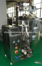 4 sides sealing grains packing machine