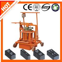 low cost block machine QMJ2-45 used concrete block making machine for sale