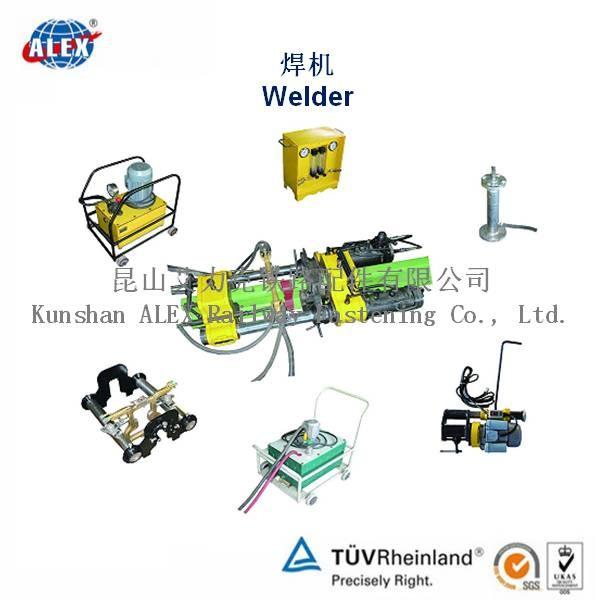 Rail welder