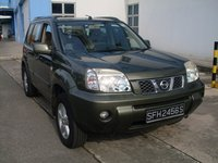 USED CAR EXPORTER FROM SINGAPORE