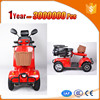 cheap power wheelchair with lithium battery for wholesales