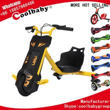 click here to get quotation of new miraculous flash rider Electric Ride On 360 brake levers 3 big wheels water tricycle bike