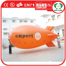 2015 HS high quality helium balloon delivery,helium balloons for delivery,party balloon delivery