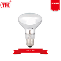New type 450lm r63 r80 led bulb 4w filament led