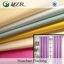 terylene satin blackout home textile fabric making curtain lining
