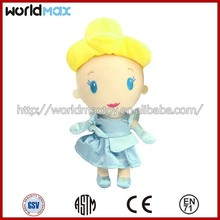 High quality OEM Princess plush doll for girls MI1071-4
