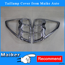 Taillamp Cover for Subaru Forester 2009-2015 Car Rear lamp Cover auto Chrome Accessories