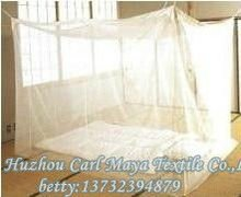 insecticide treated square mosquito net/mosquito nets for canopy/bed canopy mosquito net
