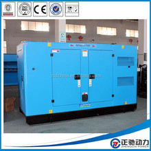 Low factory price silent generator 200kva with Perkins engine 1106A-70TAG4