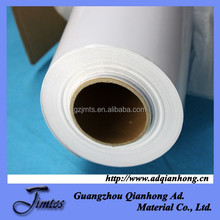 white glue waterproof pvc poly vinyl roll