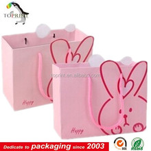New Popular Paper Packaging With Paper Bag Making Process