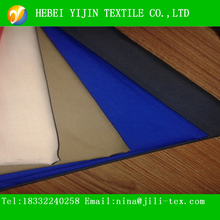 solid color 85-115 gsm tc fabric pants pocket fabric