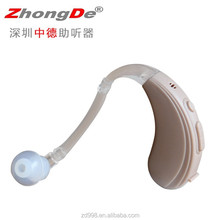 Digital Programmable 4 channels cheap hearing aids