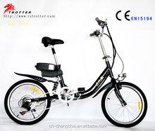 Yes foldable and brushless motor folding electric bike