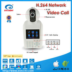 WiFi wireless network security homes