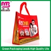 bright looking non woven shopping bags