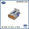 /p-detail/4-pin-serie-para-mujer-1.2-com%C3%BAn-pl%C3%A1stico-del-cable-de-alambre-conector-de-auto-300006587990.html