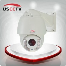 4.0mp real time 4 inch small size speed dome ip