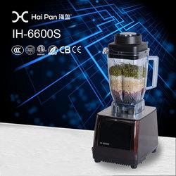Mini electric hand drink mixer mixer grinder juicer blender chopper 7in1