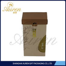 Embossing Brown paper storage box with logo printed