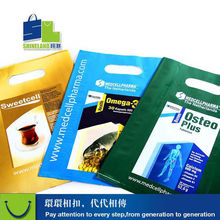 2014 100% biodegradable plastic bag