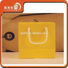 fancy on sale best design cheap custom promotion paper bag