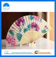 Business Premiums: Souvenir Fabric Bamboo Fan