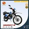 Hot Chongqing 150cc Dirt Bike, Reliable Quality Motorcycle, China 125cc Dirt Bike for Sale Motorcycle HyperBiz SD125GY-B